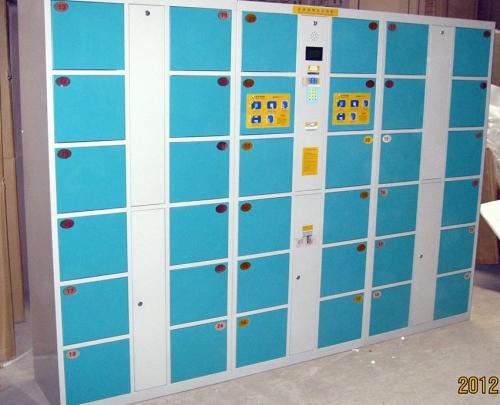 电子存包柜蓝